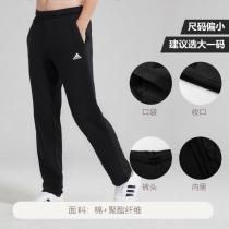 adidas阿迪達斯男裝運動長褲新款運動服BP8753