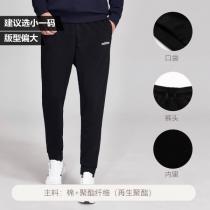 adidas男服运动长裤收口休闲运动服DX3686