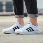 adidas阿迪達斯男子板鞋新款休閑鞋運動鞋AW3889