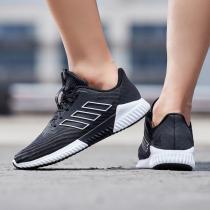 阿迪達斯男鞋跑步鞋清風透氣跑步運動鞋B75891