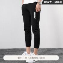 PUMA彪马男裤运动裤休闲裤健身训练运动长裤844242