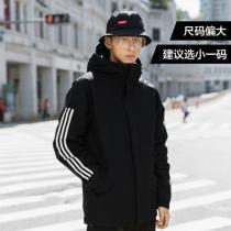 adidas阿迪達斯男子棉服保暖棉衣休閑運動服CY8624