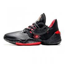 阿迪达斯男鞋篮球鞋2020新款HARDEN VOL 4哈登4实战运动鞋EF9940