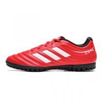 阿迪達斯男鞋足球鞋2020新款COPA 20.4 TF比賽訓練運動鞋G28521