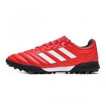 阿迪達斯男鞋足球鞋2020新款COPA 20.3 TF比賽訓練運動鞋G28545