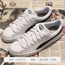 PUMA彪馬男鞋女鞋運動休閑白色時尚低幫板鞋354367