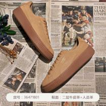 PUMA彪馬女鞋2020新款SUEDE PLATFORM運動鞋休閑鞋厚底板鞋364718