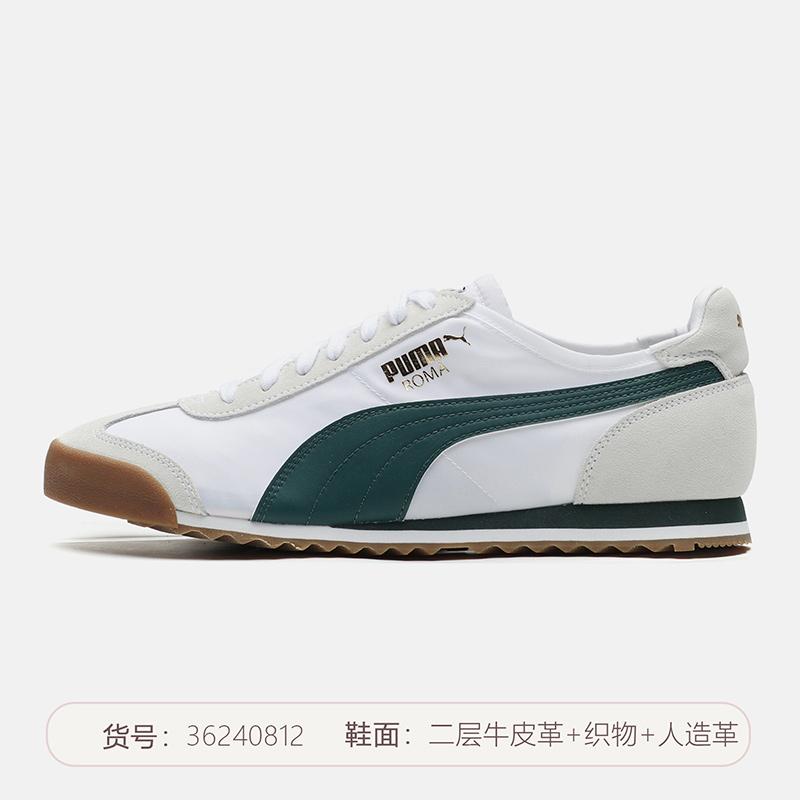 PUMA彪馬男鞋女鞋休閑鞋運動鞋跑步鞋小白鞋阿甘鞋362408