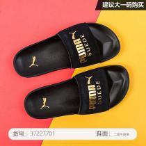 PUMA彪馬男鞋女鞋2020新款李現同款沙灘運動鞋休閑鞋拖鞋372277