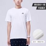 adidas阿迪達斯男子短袖T恤網球運動服AZ4077