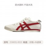 Onitsuka Tiger鬼冢虎男子女子休闲鞋18款MEXICO 66鞋D3K0Q-0023