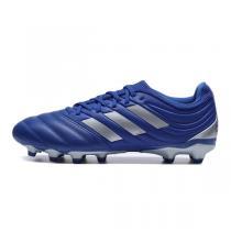 阿迪达斯男鞋足球鞋2020新款COPA 20.3 MG比赛训练运动鞋EH0908