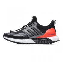 阿迪達斯女鞋跑步鞋2021新款ULTRABOOST緩震休閑運動鞋H05256