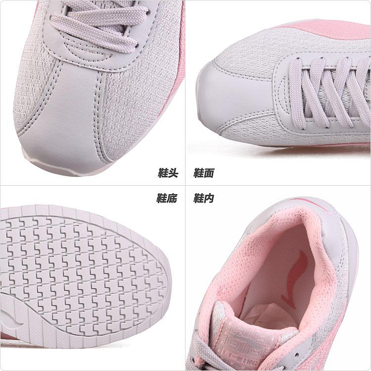 LINING 李宁跑步鞋 女鞋 2RWD680 2