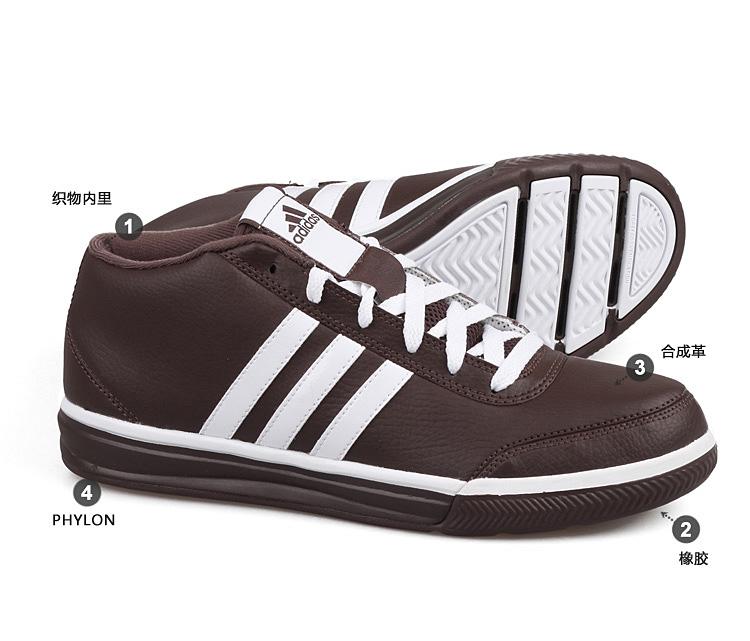 断码特惠款 adidas SHOOTING STAR LT MI 阿迪达斯篮球鞋 男鞋 G