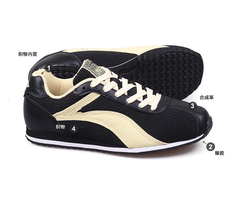 李宁运动鞋的保养方法