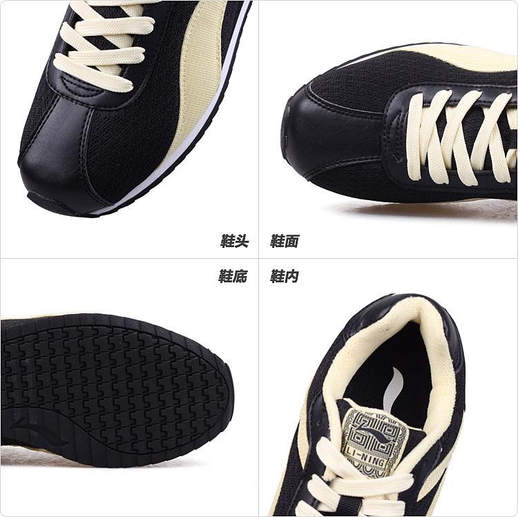 限时抢购 LINING 李宁休闲鞋 女鞋 2RWD680 1