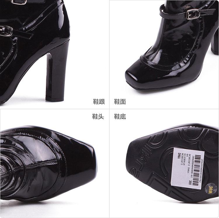 6.筒围-BCBG 靴子 女鞋 LQ504468DU1DD8 报价 价格 简介 介绍图片