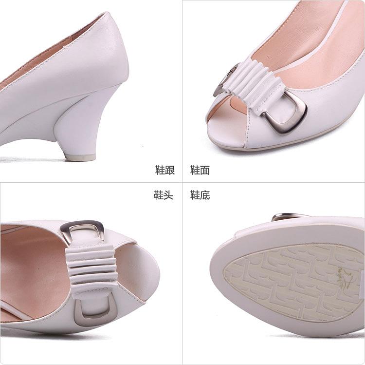 6.筒围-ELLE 依尼单鞋 女鞋 LBLLAU01DA2AU9 报价 价格 简介 介绍图片