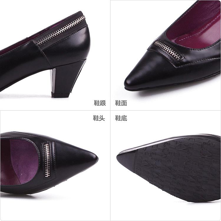 6.筒围-Millies 妙丽单鞋 女鞋 LMA08476DU1DQ8 报价 价格 简介 介绍图片