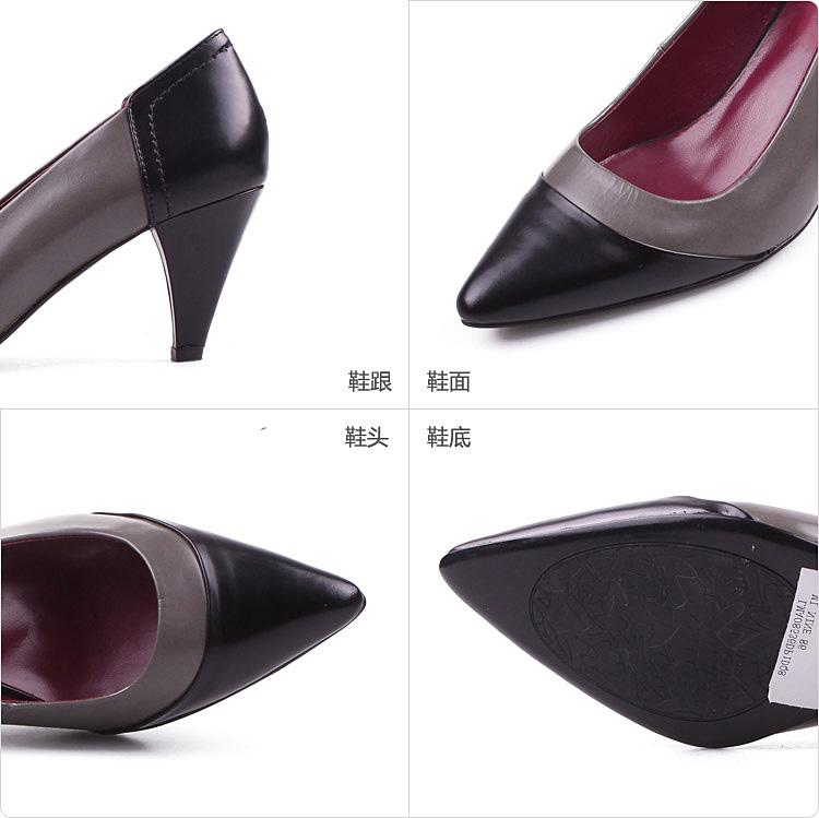 6.筒围-Millies 妙丽单鞋 女鞋 LMA08536DP1DQ8 报价 价格 简介 介绍图片