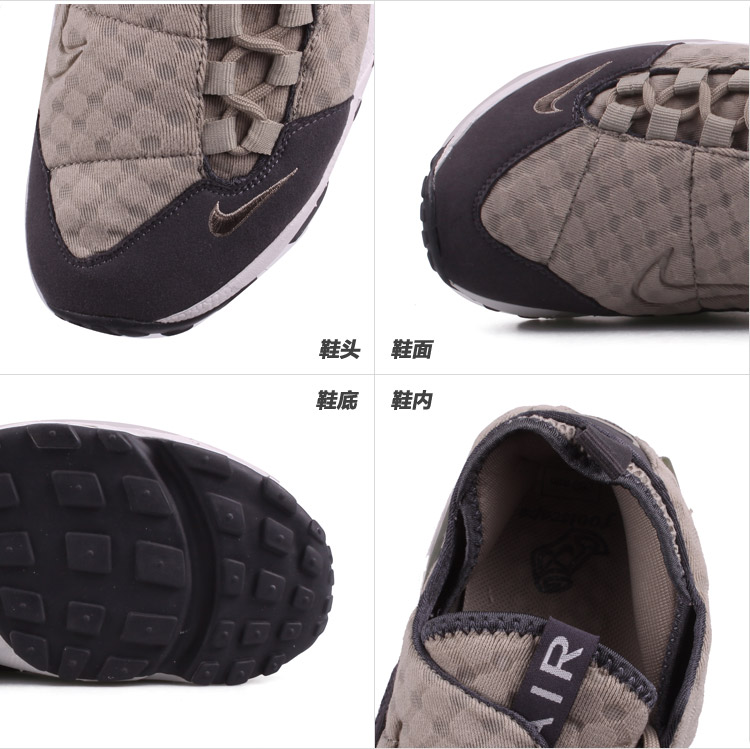 air footscape 耐克休闲鞋 男