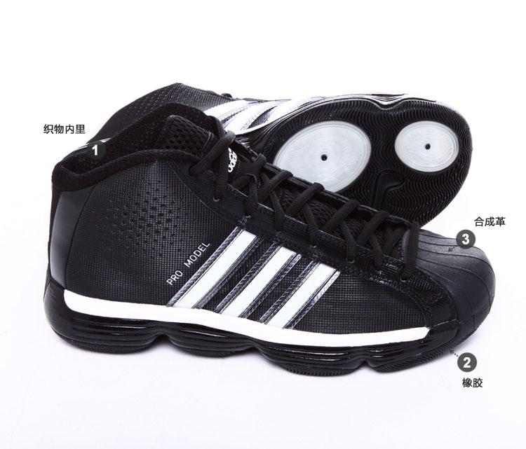 阿迪达斯ADIDAS篮球鞋男鞋贝壳头2011运动鞋G20880 G20880 RF