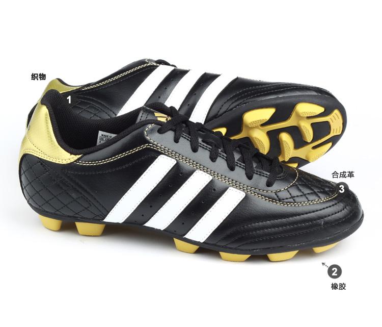 adidas 阿迪达斯足球鞋 男鞋 V24868