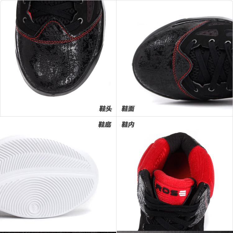 TH 阿迪达斯adidas 男鞋罗斯战靴篮球鞋 G48837