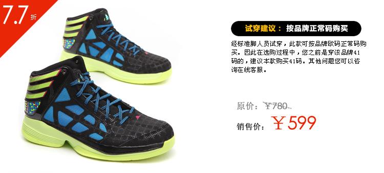 adidas阿迪达斯 2012新款 男式篮球鞋 G56492黑色 亮黄荧光 蓝