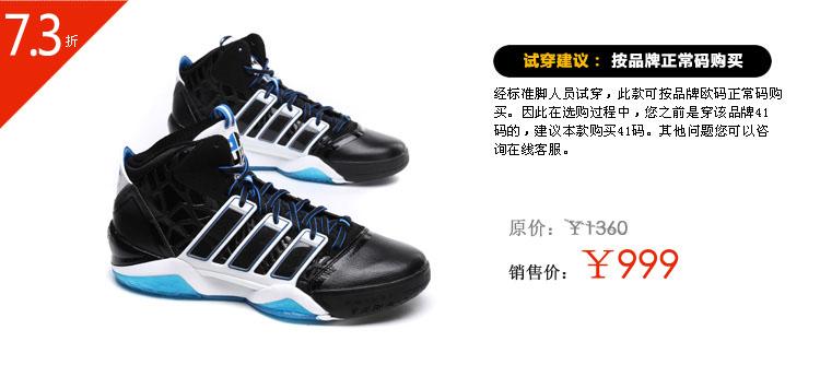 adidas 阿迪达斯 2012新款 霍华德2代男式篮球鞋 adiPower Howard 2