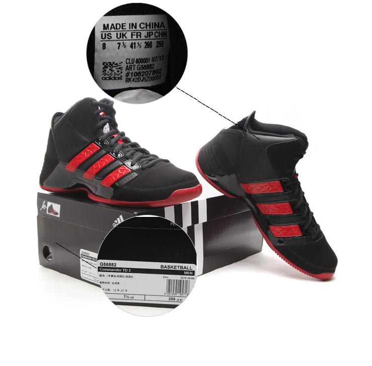 ZG 阿迪达斯adidas 新款 男鞋耐磨篮球鞋 G56882 名鞋库