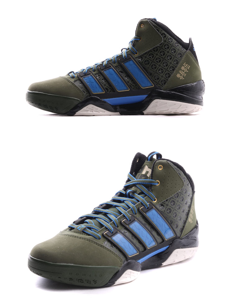 adidas阿迪达斯 男式篮球鞋 adiPower Howard 2 G49115橄榄绿 亮蓝 金金属