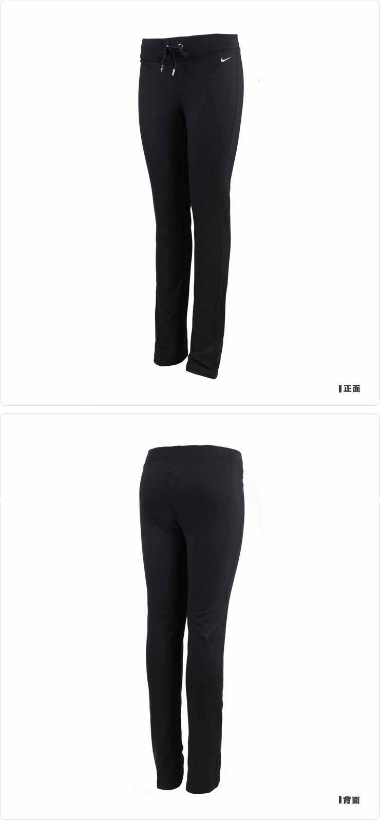 耐克nike 2013新款 女裤运动长裤 运动裤 528915 010