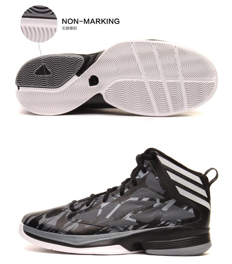 阿迪达斯adidas 2013新款 男鞋篮球鞋 运动鞋 G65888