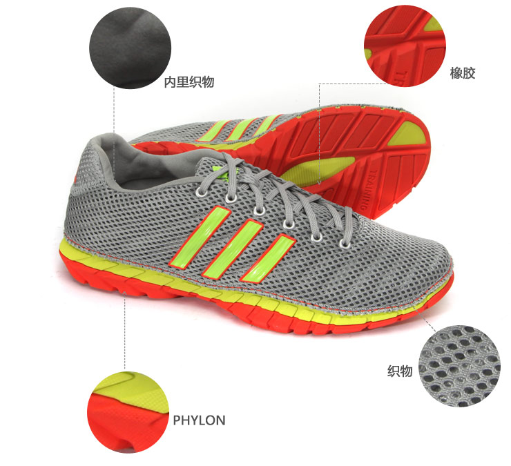 阿迪达斯adidas 男鞋综合训练鞋 运动鞋 V22476