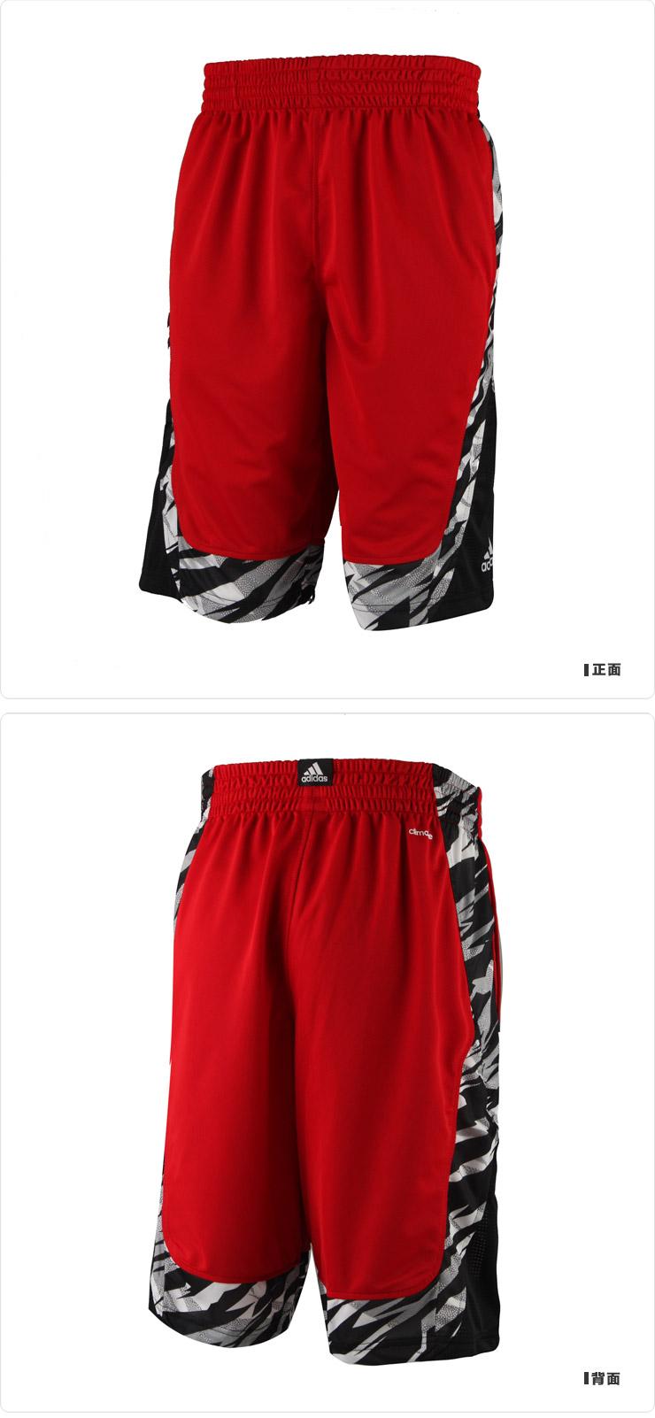 阿迪达斯adidas运动服男装篮球运动短裤z20396