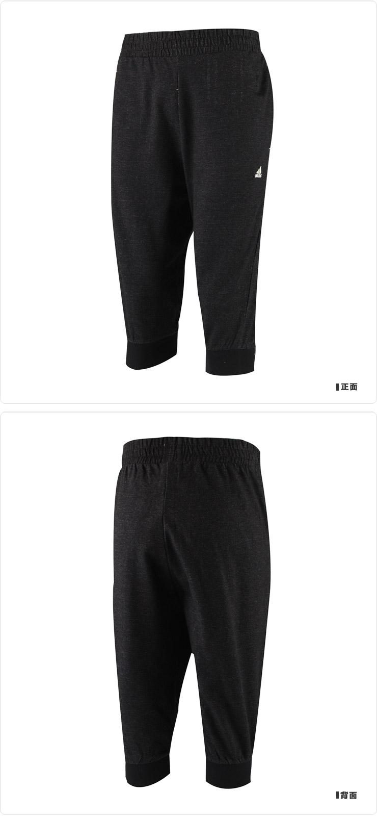 阿迪达斯adidas运动服男装训练武极系列纯棉运动长裤Z49009 Z49011 藏青蓝