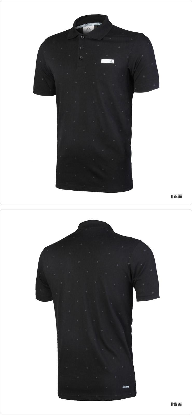 耐克nike 2013新款 专柜正品 短袖t恤男装运动服53