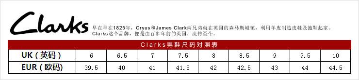 安踏鞋码对照表_clarks鞋美国尺码表完整版,最新名鞋库其乐clarks鞋码对照表