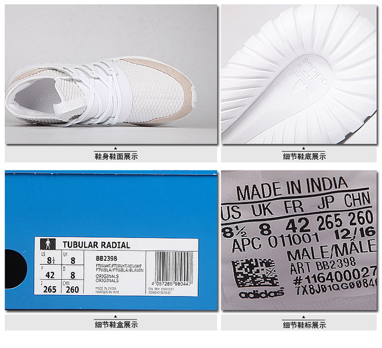 finest selection 32c34 8601b 三叶草BB2398】adidas阿迪达斯三叶草运动鞋男鞋休闲鞋BB2398 ...