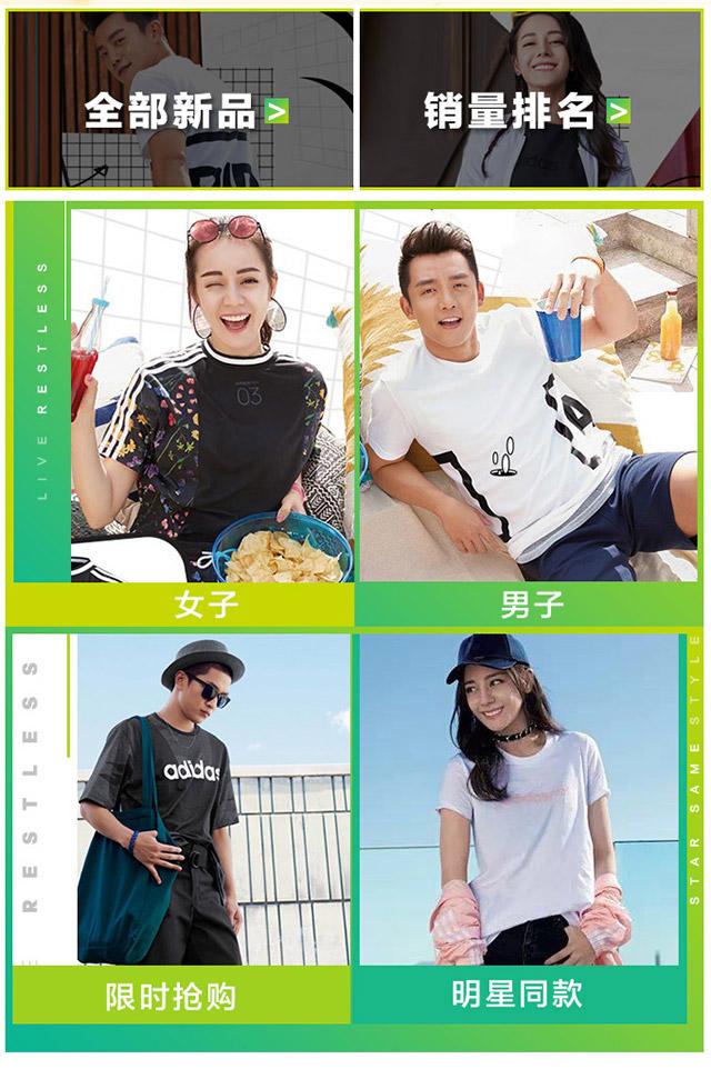cn名鞋库_【阿迪达斯NEO】adidas neo旗舰店 | neo名鞋库官方旗舰店