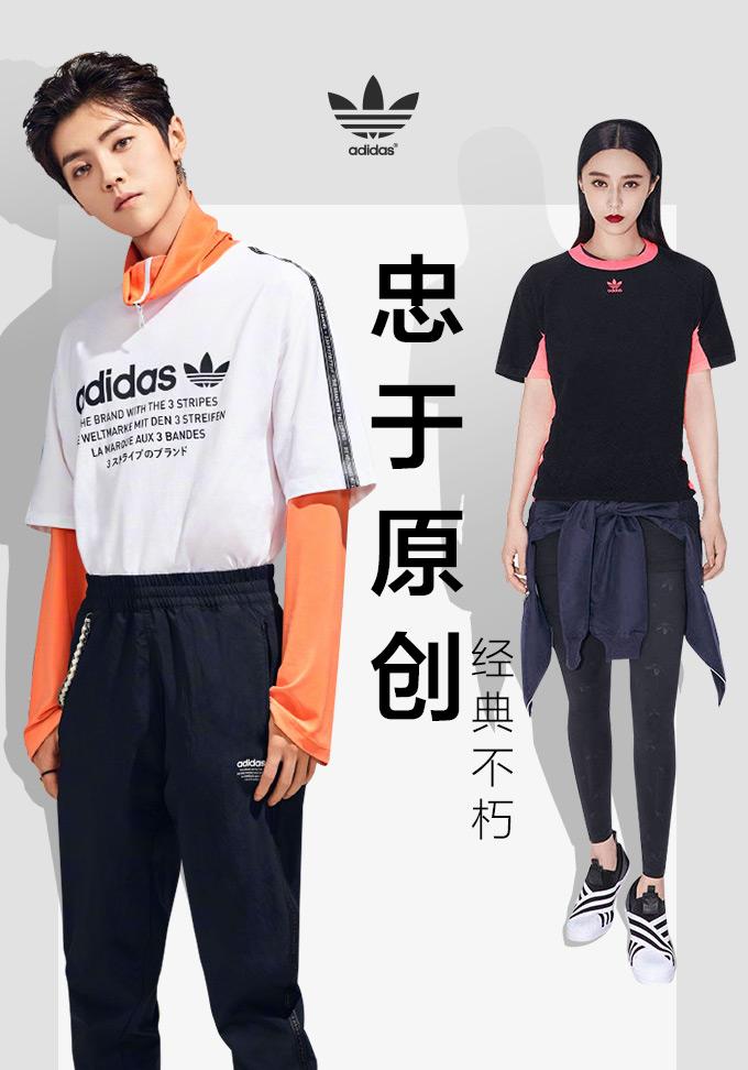 cn名鞋库_【阿迪达斯三叶草】adidas originals 2018新款专卖店 | 三叶草名鞋库 ...