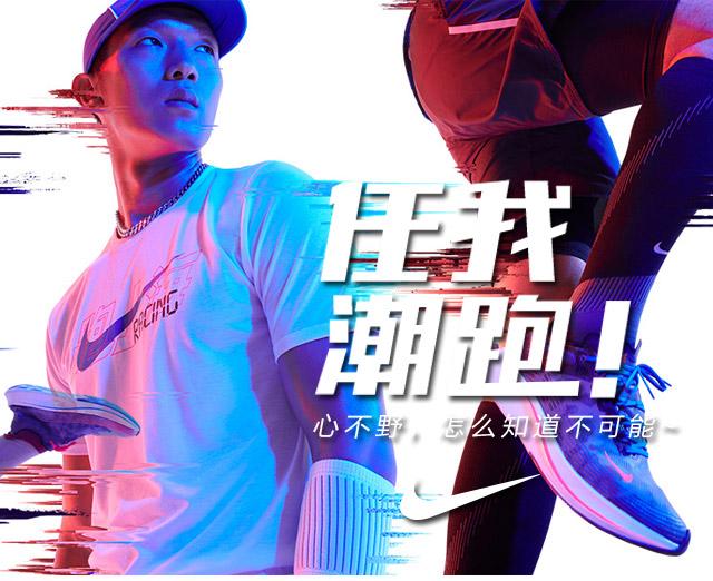 cn名鞋库_【耐克NIKE】耐克专卖店,耐克2018新款折扣店 - 名鞋库官网商城