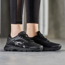ASICS亚瑟士女子跑步鞋GEL-KAYANO 25运动鞋1012A026-002